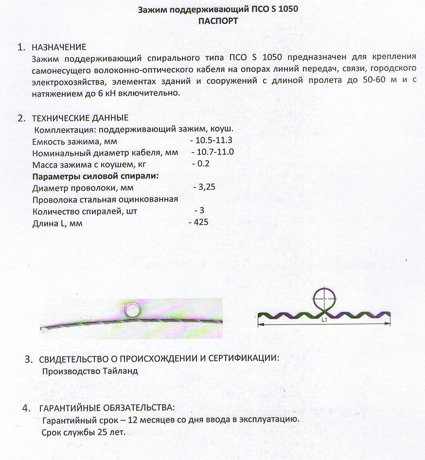 кабель погружной кпбк-90 3x16